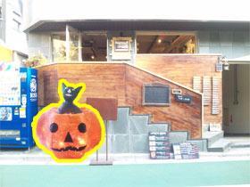 建物の写真と目印のかぼちゃライト